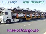 شحن سيارات من دبي الى قطر