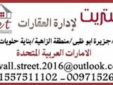 للبيع فيلا سوبر ديلوكس زاوية وشارعين بمدينة الشامخة - صورة مصغرة