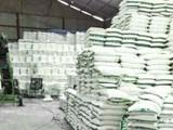 سكر برازيلي للبيع - صورة مصغرة