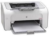 طابعة ليزر HP 1102 بالكرتونة والكابلات والتعريف - صورة مصغرة
