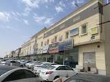 مكتب فخم للإيجار بالدار البيضاء طريق عرفات - صورة مصغرة