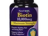بيوتين Biotin 100 mcg - صورة مصغرة