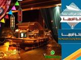 رحلات المراكب المتحركة فى رمضان فرعون النيل - صورة مصغرة