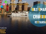 المراكب النيلية المتحركة بالمعادى فى رمضان نايل سمارت - صورة مصغرة