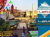 بحث البواخر النيلية المتحركة فى رمضان الباخرة الفرعونية Nile Pharaohs - صورة مصغرة