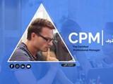 المدير المحترف المعتمد Certified Professional Manager - صورة مصغرة