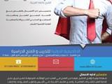 ماجستير ادارة الاعمال المهنى الشرح باللغه العربية - صورة مصغرة