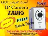 كاميرات مراقبة ماركة ZAVIO موديل F3115 - صورة مصغرة
