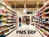 أقوى برنامج السوبر ماركت فى الكويت - صورة مصغرة