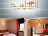 شقة vip للايجار اليومي مراكش - صورة مصغرة