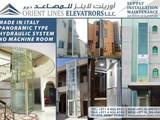 Panoramic Villa Lifts in UAE مصاعد فلل - صورة مصغرة
