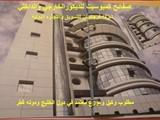 مطلوب وكيل لاكبر مصنع في ايران لتصنيع صفائح خشبي - صورة مصغرة