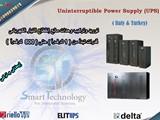 وحدات مانع انقطاع التيار الكهربائى UPS - صورة مصغرة