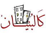 أرض مبانى مميزة للبيع بمدينة مبارك ثانى نمرة من الرئيسي 525م - صورة مصغرة