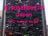دراجات هوائيه من اليابان - صورة مصغرة