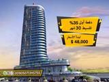 شقق بأسعار منافسة وبالتقسيط للبيع في اسطنبول - صورة مصغرة