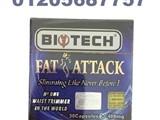 فات اتاك للتخسيس FAT ATTACK - صورة مصغرة