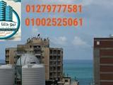 فرصة للسكن بأشهر شوارع الاسكندرية واقربها للبحر - صورة مصغرة