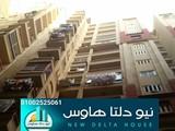 لهواه الفخامه والتميز دوبلكس بارقى احياء الاسكندرية زيزنيا - صورة مصغرة