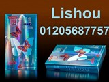 ليشيو للتخسيس Lishou - صورة مصغرة
