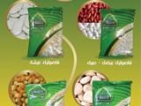 شركة رجائي ومحمد الملك لتجارة المواد الغذائية