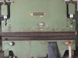 للبيع معدات ومكائن مصنع تشكيل وتشغيل منتجات معدنية - صورة مصغرة