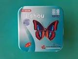 كبسولات ليشيو للتخسيس Lishou - صورة مصغرة
