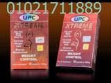 كبسولات اكستريم سليم upc xtreme - صورة مصغرة