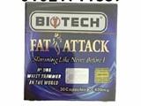 كبسولات فات اتاك Fat Attack - صورة مصغرة