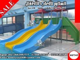 ألعاب مائية الأكوا بارك ارتفاعات متنوعة - صورة مصغرة