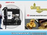 3D GROUND NAVIGATOR جهاز كشف الذهب والكنوز - صورة مصغرة