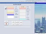 برنامج حسابات عقارات المساعد الفني من برمجة مكتب الشروق - صورة مصغرة