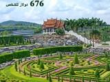 عرض سياحي تايلاند 9 ليالي - صورة مصغرة