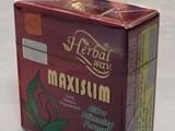 ماكسى سليم للتخسيس maxi slim - صورة مصغرة