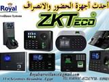 انظمة حضور وانصراف ماركة ZKTeco بالبصمة و الكارت - صورة مصغرة