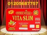 فيتا سليم للتخسيس VITA SLIM - صورة مصغرة