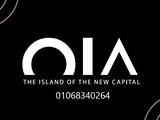 شقق للبيع بكمبوند اويا العاصمة الادارية الجديدة - صورة مصغرة
