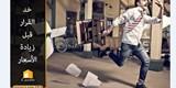تشطيبات وديكورات رمضان مع شركة كاسل في مصر - صورة مصغرة