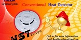 مستشعرات حرارة الحريق Conventional انتاج الاتحاد الاوربى - صورة مصغرة