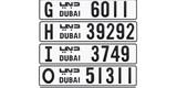 Special car numbers for sale أرقام سيارات مميزة للبيع - صورة مصغرة