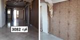 للبيع شقة في شارع خليل حمادة بسعر مغري للتفاوض - صورة مصغرة
