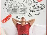 بيتك من الطوب الأحمر للنيش مع كاسل للديكورات والتشطيب - صورة مصغرة