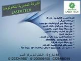 مركز صيانة طابعات HP Laser jet - صورة مصغرة