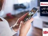 كاميرات مراقبه فائقه الجوده ماركه Honeywell الامريكي - صورة مصغرة
