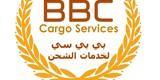 شركة شحن بري من الامارات الى الكويت