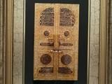 لوحة باب الكعبة من النحاس باللون الذهبي - صورة مصغرة
