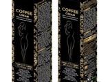 كوفي كريم الامريكي للتخسيسCOFFEE CREAM - صورة مصغرة