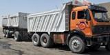 مطلوب عربيات نقل ثقيل بالسائق - صورة مصغرة