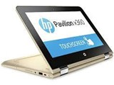 Laptop HP Pavilion x 360 Convertible PC - صورة مصغرة