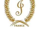 توفير دعوة لزيارة باريس - صورة مصغرة